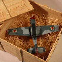 YAK 52 Gift Crate